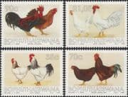 Bophuthatswana 1993 Chickens/ Birds/ Nature/ Farming/ Food/ Roosters/ Cockerels 4v set (n18729)