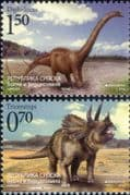 Bosnia 2009 Dinosaurs/ Reptiles/ Nature/ Prehistoric Animals/ Wildlife  2v set (bhs1026)