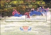 Bosnia 2009 World Rafting Championships/ Water Sports/ Boats/ Rivers 2v m/s (bhs1023)