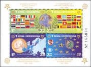 Bosnia Herzegovina 2005 Europa Stamps 50th/ Chess/ Money/ Coins/ Flags/ Maps 4v m/s (n34842)