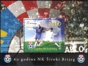 Bosnia & Herzegovina 2008 Siroki Brijeg Football Club 60th/ Sports/ Games/ Soccer 1v m/s (b137d)