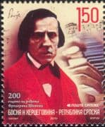 Bosnia & Herzegovina 2010  Frederic Chopin/ Music/ Composers/ People/ Musician/ Piano  1v (bhs1015)