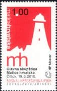 Bosnia & Herzegovina 2010 Matrix Croatica/ Lighthouse/ Books/ Literature/ Writers 1v (b137a)