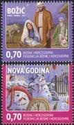 Bosnia Herzegovina 2012 Christmas/ New Year/ Greetings/ Nativity/ Donkey/ Snowmen 2v set (b2756j)