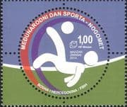 Bosnia Herzegovina 2014 Football/ International Sports Day/ Games/ Soccer/ Animation 1v (b2756k)