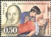 Bosnia Herzegovina 2014  Shakespeare/ Author/ Writing/ Theatre/ Drama/ Plays/ Actors/ Acting 1v (b2756p)