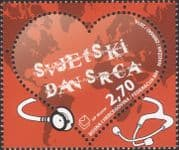 Bosnia Herzegovina 2016 World Heart Day/ Blood/ Medical/ Welfare/ Health 1v (b2756u)