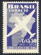 Brazil 1956 Plane  /  Aviation  /  Air Mail  /  Transport 1v n27989