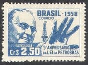 Brazil 1958 Oil Well  /  Petrol  /  Minerals  /  Drilling 1v n31745