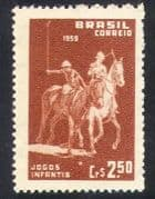 Brazil 1959 Sports  /  Youth Games  /  Polo  /  Horses  /  Animals 1v (n38700)