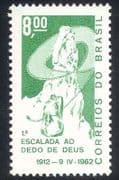 Brazil 1962 Mountain Climbing  /  Sports  /  Leisure 1v n31682