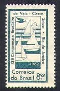 Brazil 1962 Sports  /  Sailing  /  Boats  /  Yachts  /  Animation 1v (n38241)