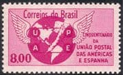 Brazil 1962 UPAEP 50th Anniversary/ Globe/ Post/ Mail/ Map/ Postal History 1v (n28502)