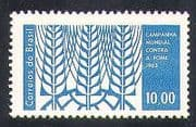 Brazil 1963 FAO  /  FFH  /  Freedom From Hunger/ Wheat  /  Crops  /  Food  /  Animation 1v (n38240)