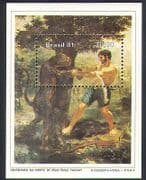 Brazil 1981 Emile  /  Artist  /  Art  /  Painting  /  Jaguar  /  Cat  /  Animals  /  Hunting 1v m  /  s (n37303)