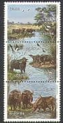 Brazil 1984 Buffalo  /  Buffaloes  /  Storks  /  Cattle  /  Birds  /  Nature  /  Wildlife 3v stp n38096