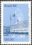 Brazil 1984 New State Mint/ Coins/ Currency/ Money/ Commerce/ Buildings/ Architecture 1v (n43804)