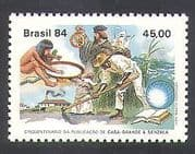Brazil 1984 Slavery  /  Sailing Ship  /  Books  /  Slaves  /  Literature  /  Transport 1v (n38129)