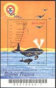 Brazil 2002 Southern Right Whales/ Marine/ Nature/ Wildlife/ Conservation/ Environment 1v m/s (s3281)