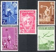 Bulgaria 1939 Sports/ Yunak Gymnastics Society/ Games/ Athletes/ Statue/ Art 5v set (n43123)
