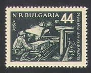 Bulgaria 1954 Coal Mining  /  Miners Day  /  Minerals  /  Energy  /  Power  /  Industry 1v (n35497)