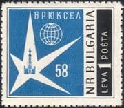 Bulgaria 1958 EXPO/ Exhibition/ Emblem/ Buildings/ Architecture/ Trade/ Commerce 1v (n44703)