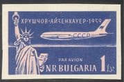 Bulgaria 1959 Plane/ Aircraft/ Aviation/ Statue of Liberty/ Transport 1v imperforate (n42953)