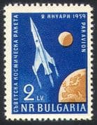 Bulgaria 1959 Space/ Launch 1st Cosmic Rocket/ Moon/ Earth/ Science/ Transport 1v (s2834)