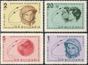 "Bulgaria 1963 Second ""Team"" Manned Space Flights/ Tereshkova/ Bykovsky/ Astronauts 4v set (n44217)"