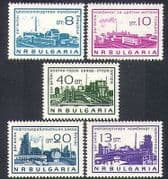 Bulgaria 1964 Industry  /  Commerce  /  Oil  /  Iron  /  Steel  /  Buildings  /  Architecture 5v n37794