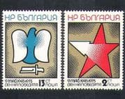 Bulgaria 1975 Victory in Europe  /  Dove  /  Peace  /  WWII  /  Star  /  Animation  /  Birds 2v (n37283)