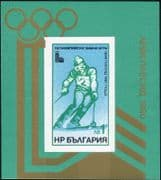 Bulgaria 1979  Olympic Games/ Winter Olympics/ Sports/ Skiing Imperforate m/s (s1693d)