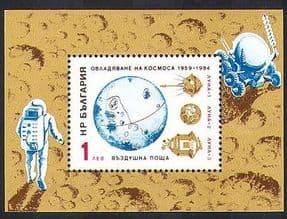 Bulgaria 1984 Rockets  /  Moon Landing  /  Space  /  Science  /  Transport 1v m  /  s (n36565)