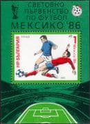Bulgaria 1985 Football/ WC/ World Cup/ Mexico'86/ Sports/ Games/ Soccer 1v m/s (n18214)