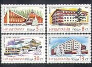 Bulgaria 1988 Hotels  /  Buildings  /  Architecture  /  Tourism  /  Holidays 4v set (n37800)