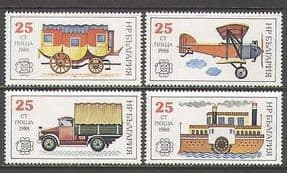 Bulgaria 1988 Mail  /  Train  /  Plane  /  Truck  /  Boat  /  Transport  /  Rail  /  Aviation 4v set n24916
