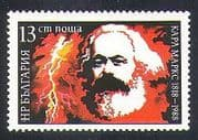 Bulgaria 1988 Politics  /  People  /  Karl Marx  /  Politicians  /  Government 1v (n37791)