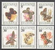 Bulgaria 1990 Butterflies  /  Insects  /  Nature 6v (b4342)