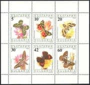 Bulgaria 1990 Butterflies  /  Insects  /  Nature  /  Conservation  /  Environment  6v sht (b946)
