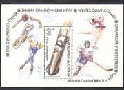 Bulgaria 1991 Winter Olympic Games  /  Sports  /  Olympics  /  Bobsleigh 1v m  /  s (n38467)