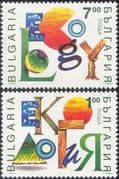 Bulgaria 1993 Ecology/ Environment/ Trees/ Water/ Sun/ Conservation 2v set (n28997)