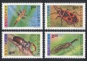 Bulgaria 1993 Insects  /  Beetles  /  Dragonfly  /  Nature 4v b9604