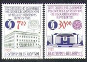 Bulgaria 1996 Palace  /  Bank  /  Commerce  /  Buildings  /  Animation 2v n37790