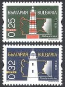 Bulgaria 2001 Lighthouse  /  Buildings  /  Maritime Safety  /  Security Perf 2v set (n29460)