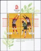 Bulgaria 2008 Olympic Games/ Olympics/ Volleyball/ Sports/ Games 2v m/s (s5412a)