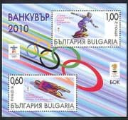 Bulgaria 2010 Winter Olympics  /  Sports  /  Olympic Games  /  Snowboard  /  Luge 2v m  /  s n36821
