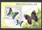 Cambodia 1989 Butterflies  /  Insects  /  Nature 1v m  /  s (b3984)