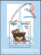 Cambodia 1989 Horse Drawn Carriage/ Transport/ Philexfrance/ StampEx 1v m/s (b8316)