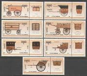 Cambodia 1990 Carriage  /  Mail  /  Stampex 7v + lbls (b8355a)