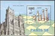 """Cambodia 1990 """"Paris '90"""" Chess Championships/ Board Games/ Sports/ Notre Dame Cathedral/ Buildings 1v m/s (b8212)"""
